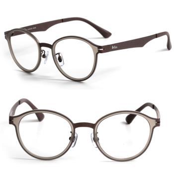Korean Eyeglasses Frames Philippines : Best5